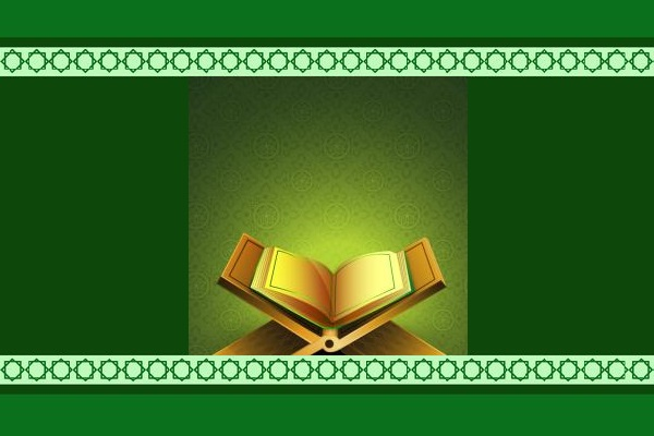 Сура 109: Аль-Кафирун (Неверующие)
