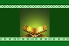 Сура 107: Аль-Маун (Милостыня)